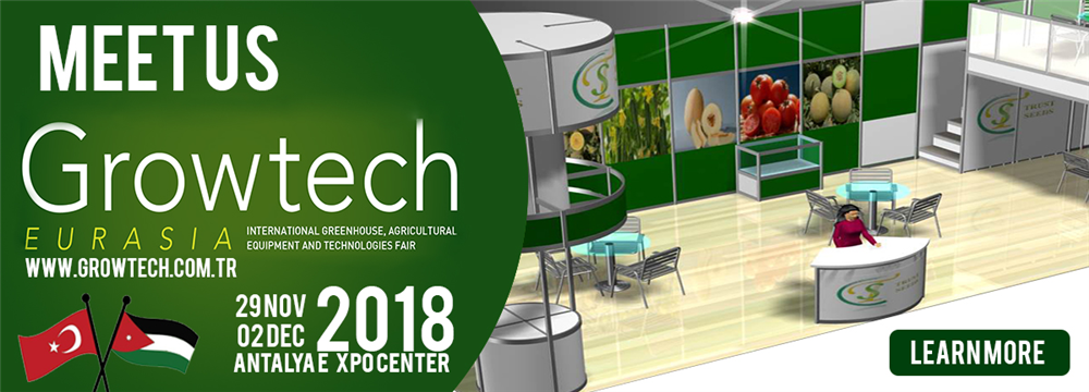 Visit Our wing at GrowTech 2018 from the 29th of Nov 2018 ill the 2nd of Dec 2018